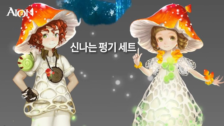 Aperçu des nouveaux costumes d'Aion 5.0