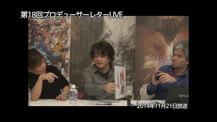 Quand Final Fantasy XIV rencontre Yôkai Watch