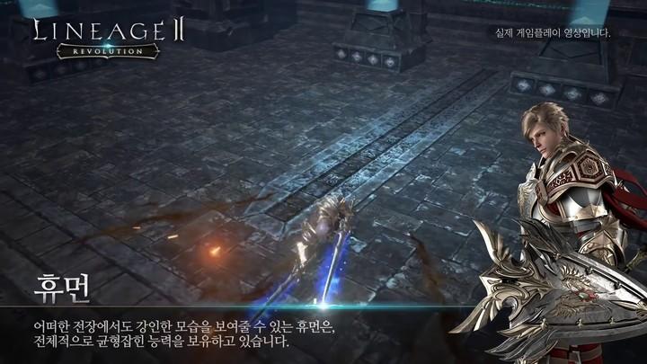 Aperçu du gameplay de Lineage II Revolution