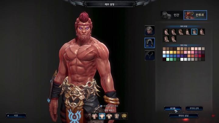 Aperçu du gameplay du Blader de MU Legend