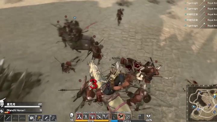 Aperçu du gameplay brut de Tiger Knight