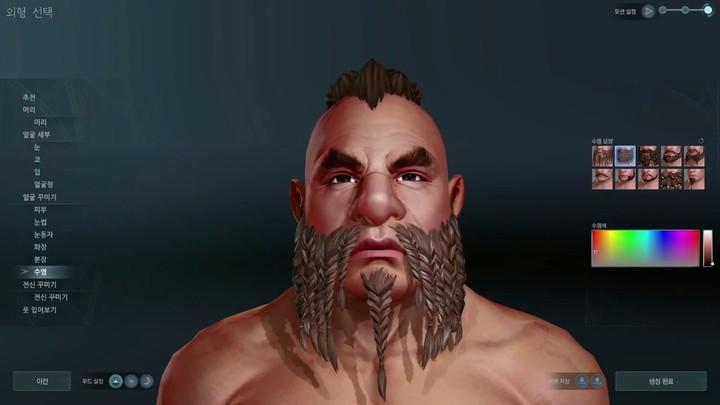 Création de personnages : les Nains et Warbones d'ArcheAge 3.0