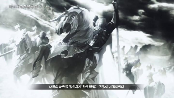 Bande-annonce de lancement coréen de Lineage II Revolution