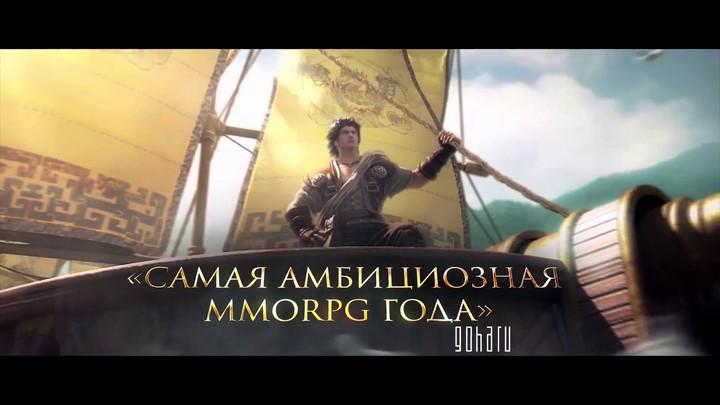 Bande-annonce de bêta ouverte russe de Revelation Online