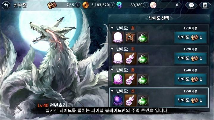 Aperçu du gameplay de Final Blade