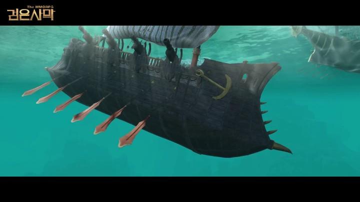 Aperçu de Vell, world boss maritime de Black Desert Online