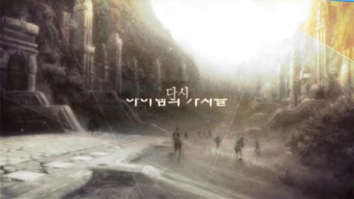"Next Aion : bande-annonce de ""Aion Refly"""
