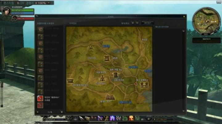 Extrait de gameplay de The Heaven of Three Kingdoms