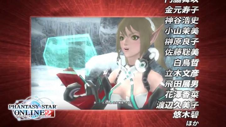Présentation de Phantasy Star Online 2 sur PS Vita