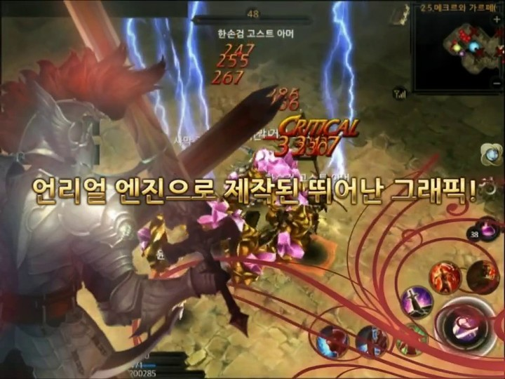 Premier aperçu du gameplay de Tower of Ascension (mobile)