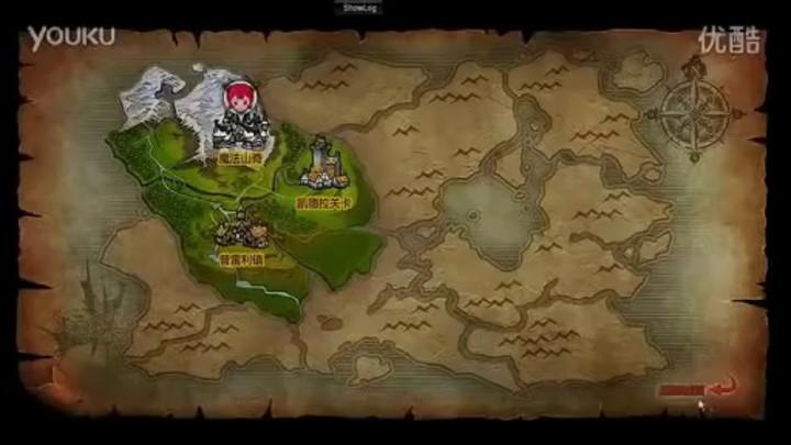 Aperçu du gameplay de Dragon Nest Warrior