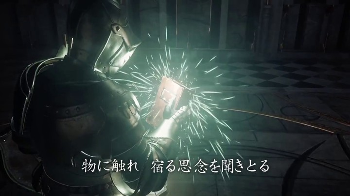 TGS 2014 - Bande-annonce de gameplay de Deep Down (PS4)