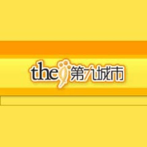 The9 - The9 prépare une adaptation mobile de CrossFire