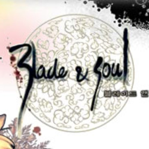 Blade and Soul - Le project [M] devient Blade & Soul