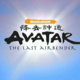 Avatar, Legends of the Arena