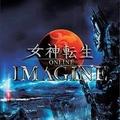 Shin Megami Tensei - Imagine Online