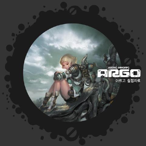 Argo Online - Argo se dévoile au G-Star 2009