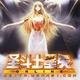 Saint Seiya Online