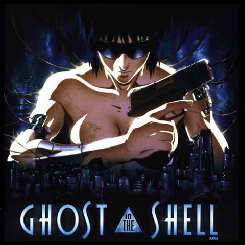 Ghost in the Shell Online - Première connexion avec Ghost in the Shell Online au G-Star 2014