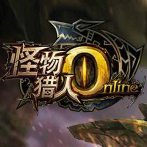 Monster Hunter Online - Monster Hunter Online en bêta, puis sur navigateurs web et plateformes mobiles