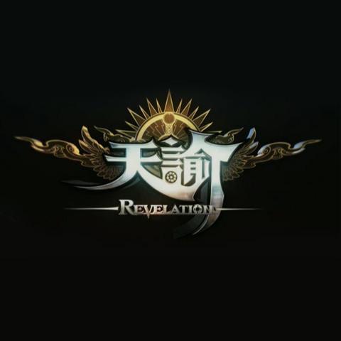 Revelation Online - Revelation Online se décline en séries télévisées