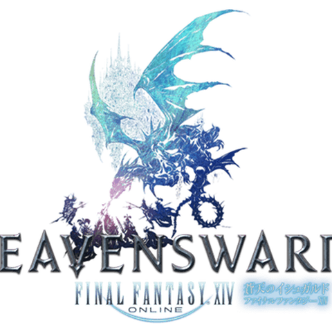 Heavensward - Concours Final Fantasy XIV Heavensward