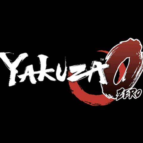 Yakuza 0 - Test de Yakuza 0