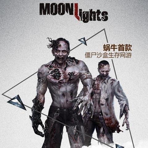 Moonlights - Snail Games s'essaie au jeu de survie avec Moonlights