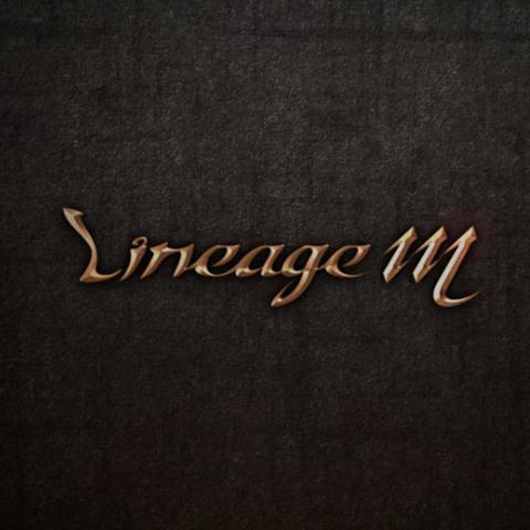 Lineage Mobile - Lineage Mobile s'annonce dans les bacs le 21 juin prochain