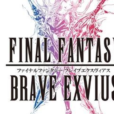 Final Fantasy Brave Exvius - Les réservations pour la Fan Festa Final Fantasy Brave Exvius à Paris sont ouvertes