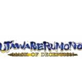 Utawarerumono : Mask of Deception