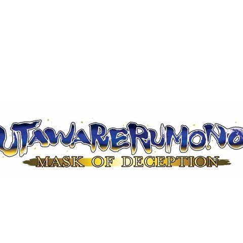 Utawarerumono : Mask of Deception - Test de Utawarerumono : Mask of Deception