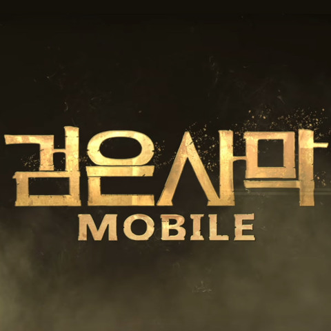 Black Desert Mobile - Un site officiel et un premier teaser pour Black Desert Mobile