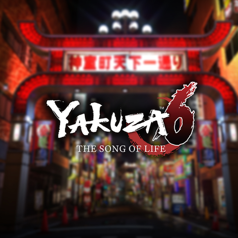 Yakuza 6 - Une date de sortie et un collector pour Yakuza 6