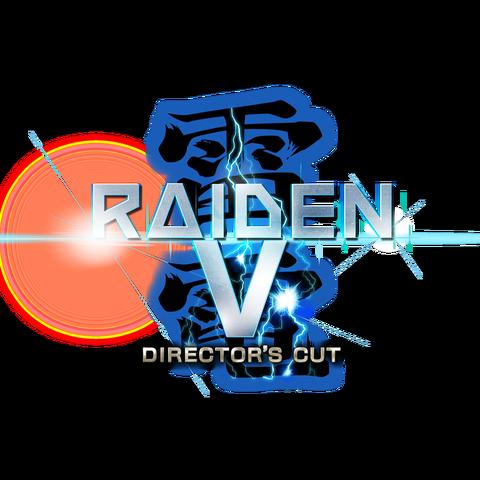 Raiden V - Test de Raiden V: Director's Cut
