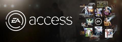 Le service d'abonnement EA Access lancé sur Xbox One