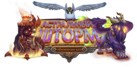 storm_logo_final.png