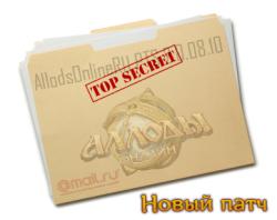 Allods Online : Des révélations inédites !