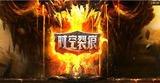 Logo chinois de Rift
