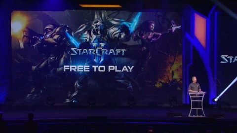 StarCraft II - BlizzCon 2017 - StarCraft II distribué en free-to-play à partir du 14 novembre - MàJ