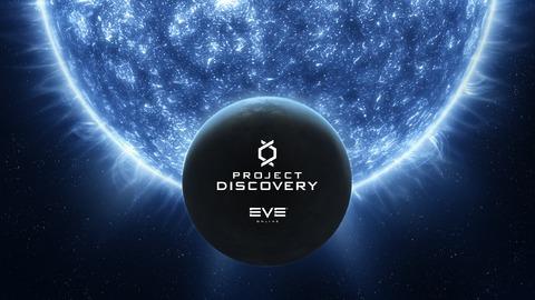 EVE Online - Plus de 38 millions de classifications sur EVE Online pour rechercher des (véritables) exoplanètes