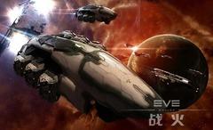 EVE Online se relance en Chine et revendique 450 000 abonnés dans le monde