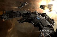 Version chinoise d'EVE Online