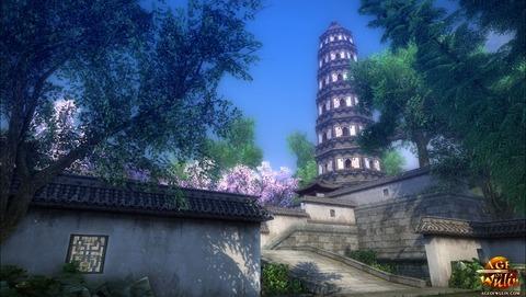 Age of Wulin - Téléchargement du client et création de personnages avant la bêta
