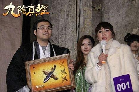 Age of Wulin - 16 000 dollars pour une épée doublement virtuelle