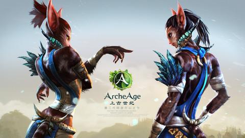 ArcheAge - ArcheAge s'annonce en Chine en vidéo