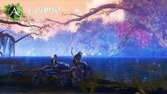 Tencent prépare la bêta chinoise d'ArcheAge en concours et en vidéo