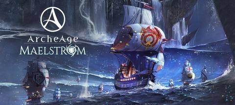 ArcheAge - ArcheAge 4.0 « Maelström » se lance en Occident