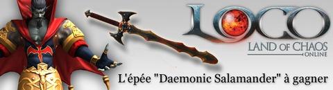 Concours : Gagnez la réplique de l'épée « Daemonic Salamander » de Land of Chaos Online