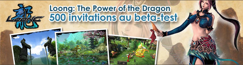 500 invitations au bêta-test de Loong: the Power of the Dragon